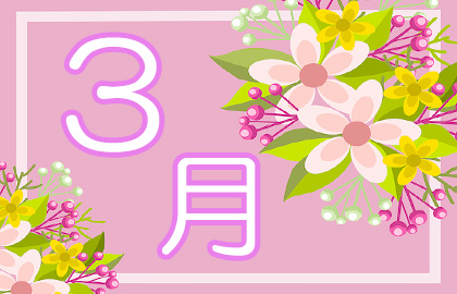 flowers-2507120_641